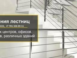 Перила, поручни, балконы, лестницы, ограждения с хрома, нерж