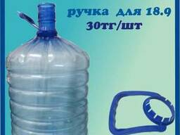 ПЭТ Бутыль 18. 9л одноразовый