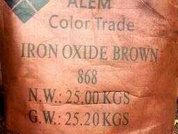 Пигмент коричневый 868,686
