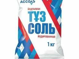 """Пищевая йодированная соль """"Ассоль"""" и """"Сафия"""""""