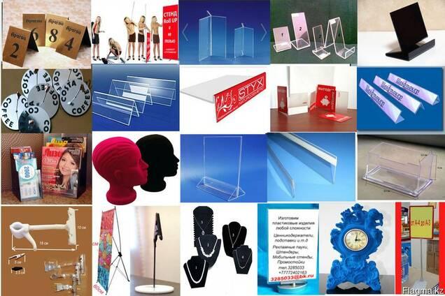 Пластиковые подставки, холдеры. ценникодержатели, визитницы