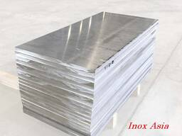 Плита Алюминиевая АМг2/АМг3