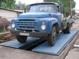 Подкладные автомобильные весы ВСУ-Т - фото 3