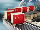 Поиск и доставка товаров из Китая - фото 2