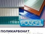 Полигаль 12 м.*10мм (сотовый поликорбонат) - фото 1