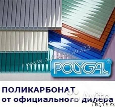 Полигаль 12 м.*10мм (сотовый поликорбонат)