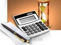 Полное ведение бухгалтерии для предприятий