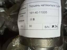 Поршень натяжителя гусеницы Shantui SD16 16Y-40-11005