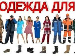Пошив спецодежды Павлодар