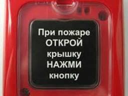 Пожарная сигнализация (монтаж, обслуживание) - фото 1