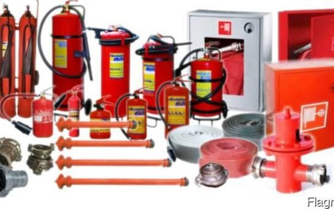 Пожарное оборудование оптом