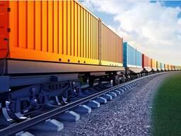 Консалтинговые услуги по перевозу груза жд транспортом