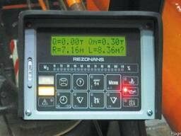 Прибор безопасности ОГМ240