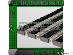 Придверная Решетка Centurion Grand Бруш Скребок