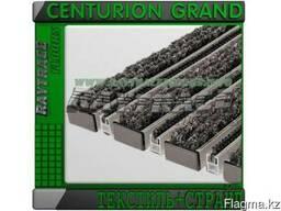 Придверная Решетка Centurion Grand Текстиль Страйп