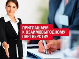 Ищем партнеров в др регионах по совместному ведению бизнеса Цена по запросу