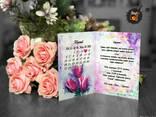 Пригласительные на свадьбу и Кыз Узату Той - фото 4