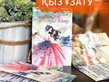 Пригласительные на свадьбу и Кыз Узату Той - фото 5