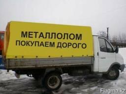 Принимаем все виды лома черных и цветных металлов г.Алматы