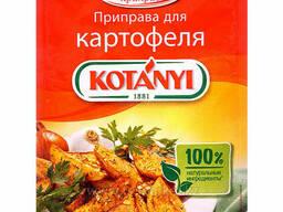 Приправа для Картофеля 30г (Kotanyi)