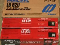 Продаем электроды lb52u -3. 2; 2. 6 япония