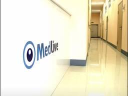 Продается действующий медицинский центр в Астане