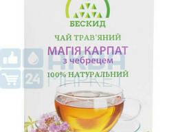 Продам травяные чаи (Иван-Чаи) с Украины.