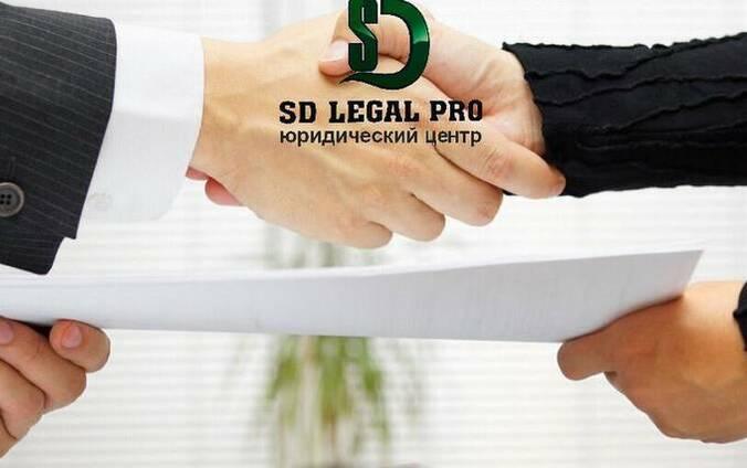 Продажа ТОО со строительной лицензией