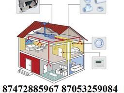 Проектирование систем вентиляции, кондиционирования в Актау