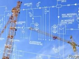 Проектирование заводов и промышленное проектирование