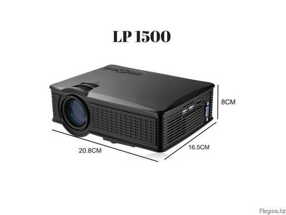 Проектор LP 1500