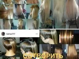 Профессиональное наращивание волос Гарантия 100%