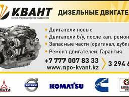 Профессиональный ремонт дизельных двигателей Cummins, Алматы