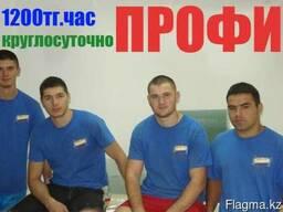 Профессиональные грузчики Астана.