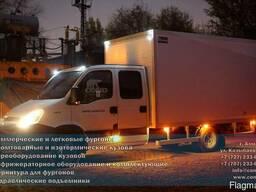 Промтоварный фургон IVECO Daily 35c15 COND