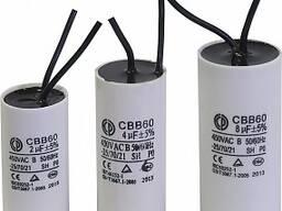 Пусковые конденсаторы для вентиляторов.