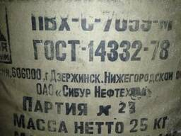 ПВХ смола с-7059м