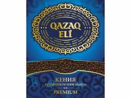 Казахский премиальный чай особенного характера