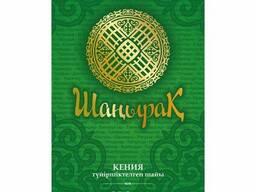 Казахский премиальный чай особенного характера - фото 2