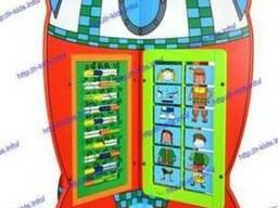 """R-KIDS: Детская игровая система """"Ракета"""" KIS-006"""