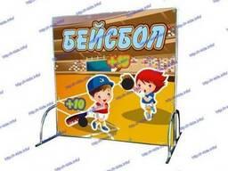 "R-KIDS: Мобильный аттракцион ""Бейсбол"" KMA-133"