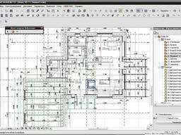 Рабочий проект. Архитектурно-строительная часть.
