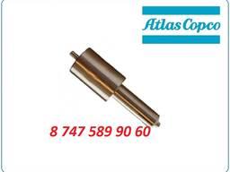 Распылитель форсунки на Atlas-Copco dlla150sk985
