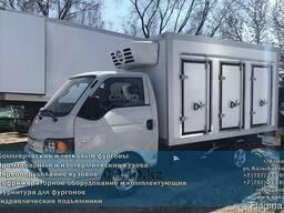 Рефрижератор - Тортовоз JAC X200 COND