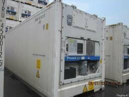 Рефрижераторный (холодильный, морозильный) контейнер