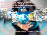 Реклама контекстная, SEO-продвижение вашего бизнеса. - фото 6