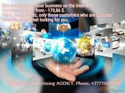 Реклама контекстная, SEO-продвижение вашего бизнеса. - фото 5