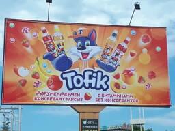 Реклама на билбордах по Казахстану