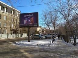 Реклама на Билбордах в Караганде