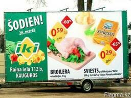 Реклама на мобильных билбордах в Астане